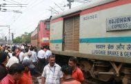 नई दिल्ली स्टेशन पर जम्मू राजधानी एक्सप्रेस हुई बेपटरी