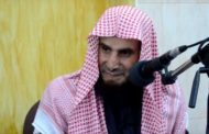 महिलाओं के पास चौथाई दिमाग, गाड़ी चलाने के लायक नहीं : धार्मिक नेता साद अल-हिजरी
