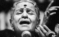 सुब्बुलक्ष्मी के जन्म शताब्दी पर आईजीएनसीए मनाएगा उत्सव