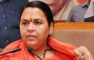 उमा भारती ने पेयजल और स्वच्छता मंत्रालय का कार्यभार संभाला