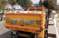 अवैध खनन मामले में ट्रक जब्त