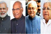 राष्ट्रपति और प्रधानमंत्री ने देशवासियों को दी दिवाली की ढ़ेर सारी शुभकामनाएं, नीतीश-लालू भी बोले......