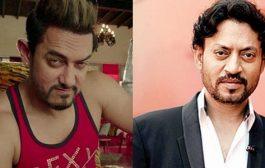 आमिर खान की सीक्रेट सुपरस्टार के साथ इरफान खान का सरप्राइज...हो जाइए तैयार
