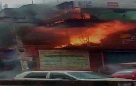 भिवंडी : फर्नीचर कंपनी के गोडाउन में लगी भीषण आग