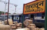 रेलवे लाइन की मरम्मत के कारण ट्रेनों के परिचालन पर असर