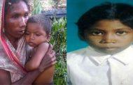आधार के कारण भूख से तडपकर 11 साल की बच्ची की हुई मौत