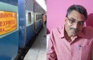 पालघर जिला : राजधानी ट्रेन से टकराकर सौराष्ट्र जनता के चालक की मौत