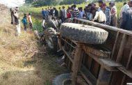 MP : मजदूरों से भरी ट्रेक्टर ट्राली पलटी ,  13 की हालत गंभीर