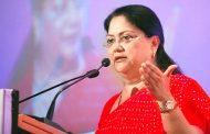 मुख्यमंत्री आज करेंगी किशनगढ़ एयरपोर्ट का उद्घाटन