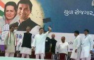 अमीरों के लिए है मोदी का गुजरात मॉडल : राहुल गांधी