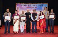 बाल दिवस पर हिन्दी संस्थान ने पांच बाल साहित्यकारों को सम्मानित किया