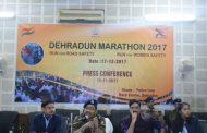 देहरादून में राष्ट्रीय स्तर पर हाफ मैराथन का आयोजन 17 दिसम्बर को