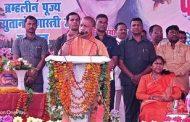 विकास के रुके पहियों को गति दे रही भाजपा : मुख्यमंत्री