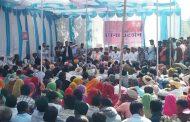 राजतिलक स्थली गोगुंदा से भी बुलंद हुआ पद्मावती का विरोध