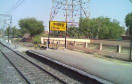 गाजीपुर में संपूर्ण क्रान्ति एक्सप्रेस निकलते ही टूट गई रेल पटरी
