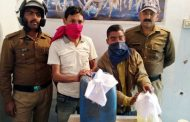 दो लोग गिरफ्तार, 15 लीटर कच्ची शराब बरामद