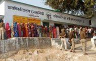 चित्रकूट के 27 मतदान केन्द्रों पर 45 फीसदी हुआ मतदान