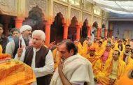 भगवान राम के विवाहोत्सव पर निकली भव्य शोभायात्रा, साधु-सन्त हुए शामिल