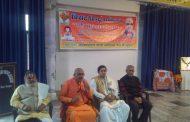 हिंदू समाज को जागरूक रहने की आवश्यकता: गिरि