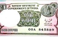 100 साल बेमिसाल: चांदी के सिक्कों को हटाकर बाजार में आया था 1 रूपए का नोट, 28 बार हुए बदलाव
