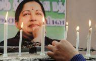 जयललिता की मौत की जांच के लिए गठित आयोग के खिलाफ याचिका खारिज