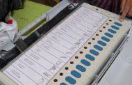 पालघर जिला : पालघर कोर्ट के अगले आदेश तक दहानू नगर परिषद चुनाव में उम्मीदवारी फार्म व अन्य चीजो पर लगी रोक