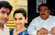 IAS अधिकारी को ब्लैकमेल करने वाले पति-पत्नी गिरफ्तार ,  बदनाम करने की दे रहे थे धमकी