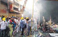 कोल्हापुर में कागल नगरपरिषद में लगी आग से कागजपत्र जलकर राख