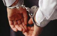 पुलिस की पिटाई से कैदी की मौत, 6 पुलिसकर्मी गिरफ्तार