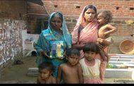 पाकिस्तान में कैद हैं आरा के भगवान, पत्नी को लौटने की उम्मीद, परिवार दाने-दाने को मोहताज