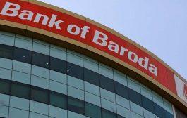 बैंक ऑफ बड़ौदा डकैती का मास्टर माइंड हावड़ा के पांचला से गिरफ्तार