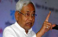बिहार में यह बिजनेस करने वालों के लिए सरकार का फरमान, अब नहीं चलेगा…