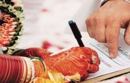 अब इसके बिना नहीं होगी आपकी शादी रजिस्टर, बिहार सरकार का है फैसला