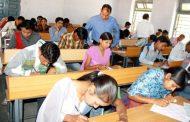 196 केंद्रों पर होगी बोर्ड परीक्षा, 01 लाख 70 हजार 57 परीक्षार्थी होंगे शामिल