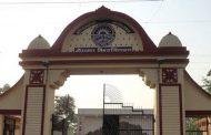 विद्यार्थियों के सपनों का कैम्पस बनाएगा गोरखपुर विश्वविद्यालय, मांगा सुझाव