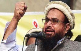 हाफिज सईद की रिहाई से बढ़ी पाकिस्तान की मुसीबत