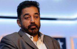 कमल हसन के खिलाफ दर्ज परिवाद में अधिवक्ता का बयान दर्ज