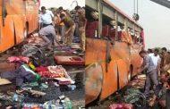 यमुना एक्सप्रेस वे पर स्कूली बच्चों और स्टाफ से भरी बस पलटी , 1 की मौत , 18 घायल