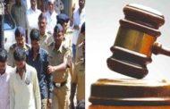 कोपर्डी बलात्कार और हत्या मामले में आरोपियों को 22 नवंबर को मिलेगी सजा
