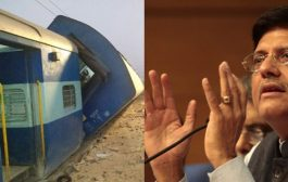 रेल मंत्री ने दिया वास्कोडिगामा-पटना एक्सप्रेस दुर्घटना की जांच का आदेश