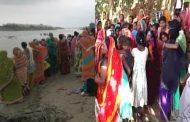 बिहार : गंगा और करेह नदी में दस लोगों की डूब कर मौत ..