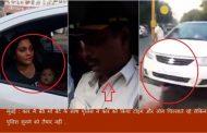 विडियो ,मुंबई : कार में बैठे माँ बेटे के साथ पुलिस ने कार को किया टोइंग,  लोग चिल्लाते रहे  पुलिस सुनने को तैयार नहीं .