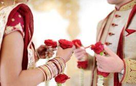 हद हैं :  प्रेम विवाह से नाराज ससुरालवालों ने बहू के शौचालय जाने पर लगाई पाबंदी