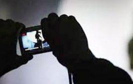 सुरक्षाकर्मी ही युवती के मोबाइल पर भेज रहा था अश्लील फिल्म , गिरफ्तार