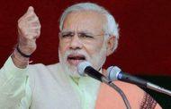 दो दशक से भाजपा का अजेय दुर्ग है राजकोट पश्चिमी विधानसभा क्षेत्र, मोदी भी कर चुके हैं प्रतिनिधित्व