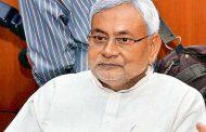 जदयू उम्मीदवारों के पक्ष में प्रचार करने गुजरात नहीं जाएंगे नीतीश कुमार