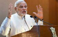साइबर स्पेस को आतंक और चरमपंथ से बचाना होगा : PM मोदी
