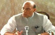 गृहमंत्री ने की देश के आंतरिक हालात की समीक्षा