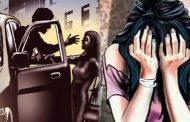 चलती कार में लड़की को अगवा कर गैंगरेप, कानपुर-लखनऊ हाइवे के पास फेंका