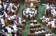 संसद का शीतकालीन सत्र 15 दिसंबर से 5 जनवरी तक